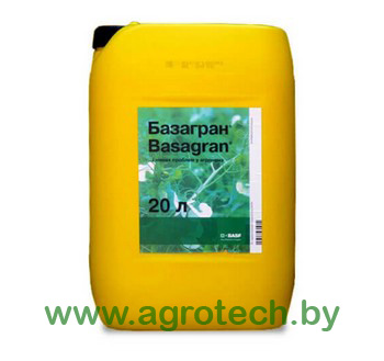 Bazagran 480 logo2