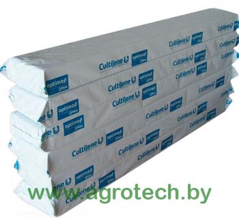 cultilene slab optimaxx