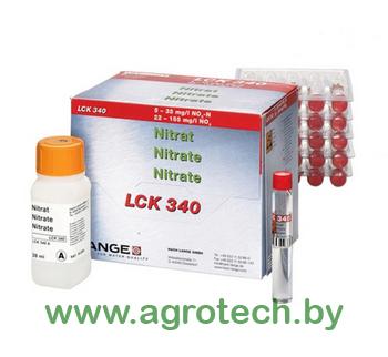 lck-340