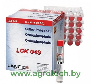 LCK049
