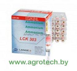 lck303
