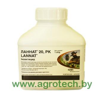 lannat_logo
