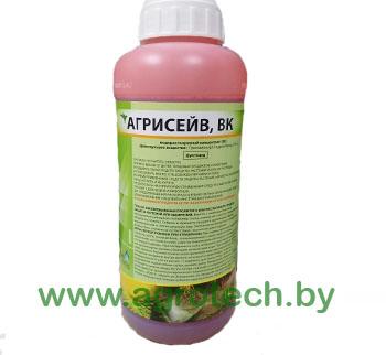 Agriseiv 1