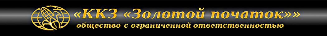 logo zpochatok