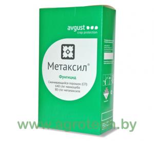 metaksil